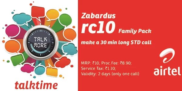 Airtel Zabardust Family Pack - Make 30 minutes long STD call with RC 10