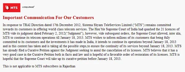 MTS India Promises Customers, it will continue operations beyond January 18, 2013