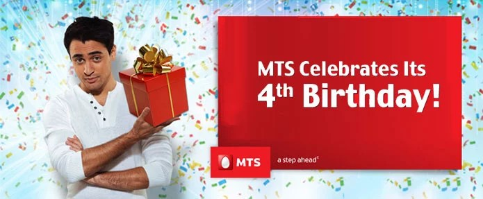 MTS India 4th Anniversary Celebration - Launches Customer Engagement Initiatives in Mysore