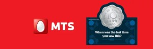 MTS introduces Bouquet Of Benefits with 'return of 10 paisa' - local & national Calls and SMS at 10 paisa