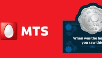 MTS mAd Mobile Advertising Service - Free Mobile Calls by