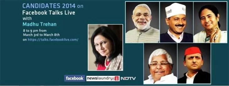 Facebook Talks - Live with Narendra Modi, Arvind Kejriwal, Mamata Banerjee