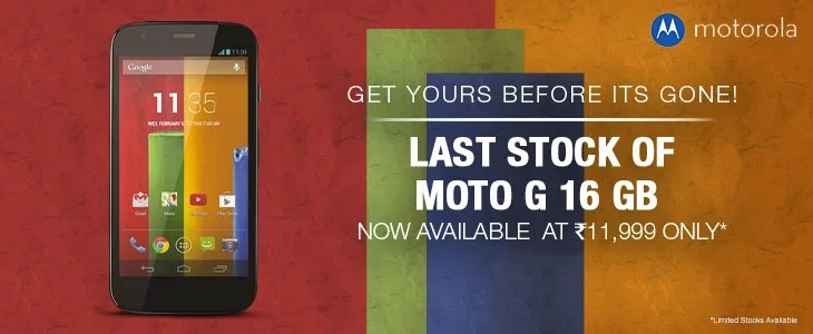Motorola clearing out Moto G stock on Flipkart ahead of Moto G2