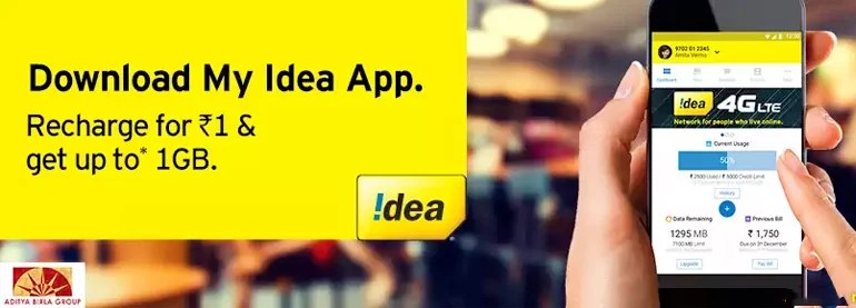 Recharge for Rs 1 and Get up to 1GB of 4G/3G data usage on My Idea App