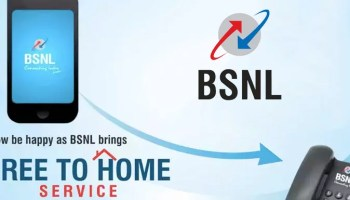 Make calls from landline via Mobile with BSNL Fixed Mobile Telephony