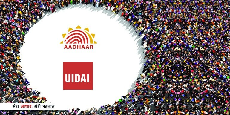 Update Aadhaar Details : Change a Deactivated Mobile Number