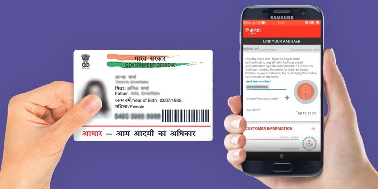 How To Link Or Verify Your Mobile Number With Aadhaar Before Disconnection