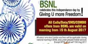 BSNL withdraws National Roaming charges on usage of Voice STVs, Combo Vouchers and SMS STVs