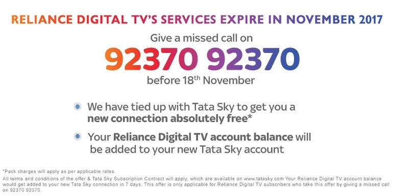 Reliance Digital TV subscribers asked to move to Tata Sky, Free of Charge