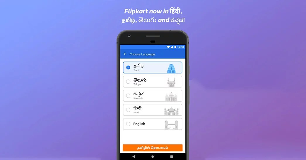 Flipkart now supports Tamil, Telugu and Kannada language
