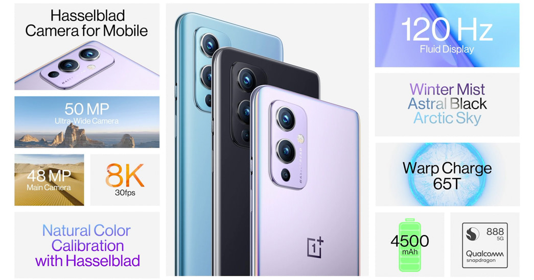 OnePlus 9 specifications, features, hardware and price in India