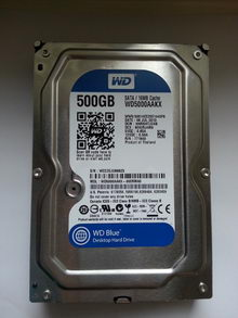 WD-Blue-Test_Data-Solutions