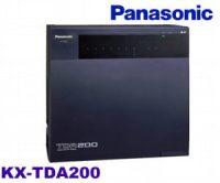 Panasonic TDA200 Dubai