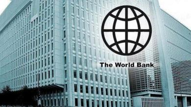 Photo of World Bank president commends FG for removing fuel subsidy