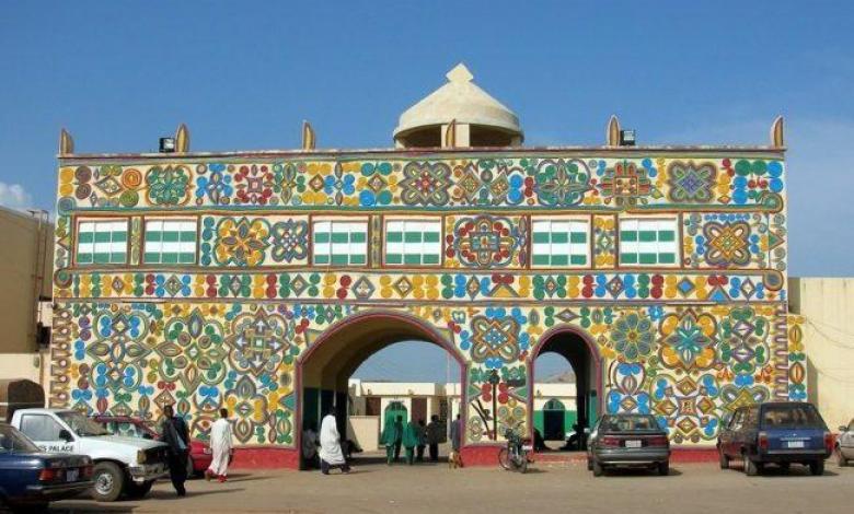 Fadar Sarkin Zazzau - Emir of Zazzau's Palace