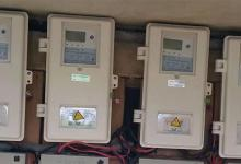 Photo of FG vows to punish DisCos selling pre-paid meters
