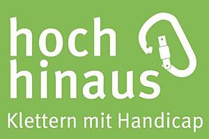 300_Logo-Hoch-hinaus
