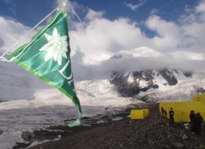 Monte Lenin: en los confines de Asia Central por Germán Rodríguez