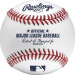 Official Major League Baseball game ball