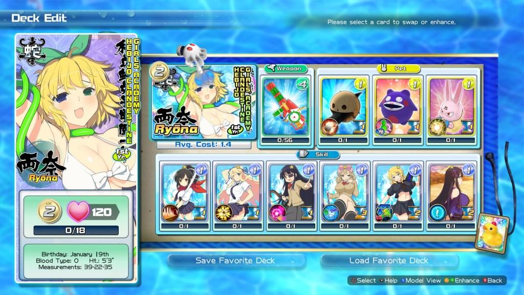 Senran Kagura - Peach Beach Splash PC