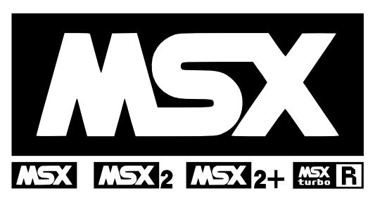 Ce qui vous a marqué durant votre enfance en 5 photos ! MSX-logo