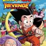 Dragon Ball- Revenge of King Piccolo [R7GEAF]