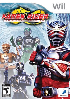 Kamen Rider Dragon Knight [SKREG9]
