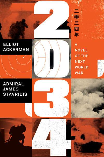 2034 – a timely novel about the global threat posed by the Chinese Communist Party and, in the context of the UK's Integrated Review, why countries need to stand together to defend their liberties and prevent the fiction of 2034 becoming a reality