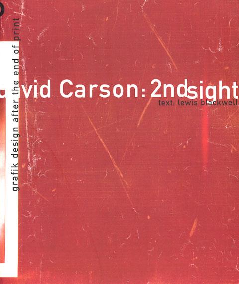 2nd sight  david carson design