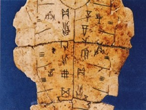 One of the first evidences of the Chinese language.