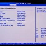 bios-04-marvell_controller.jpg