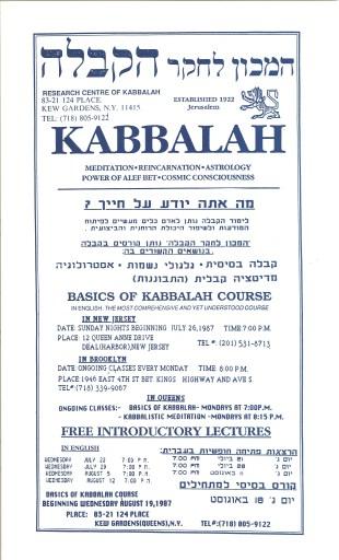 The Kabbalah Centre, 1987 ...