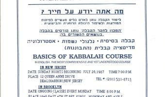 Madonna's Kabbalist – Philip Berg and the Kabbalah Centre (Part 2)