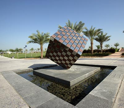 https://i0.wp.com/www.davidharbersundials.com/images/corporate/zabeel_cube2.jpg