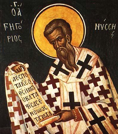 Gregory Of Nyssa On Virginity