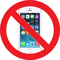iPhone - no entry