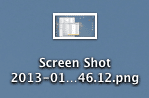 A screenshot of the file of a screenshot displayed on the Mac desktop