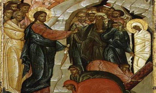 John 11:1-45 – The Resurrection of Lazarus
