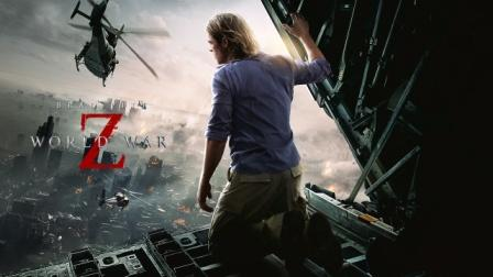 Brad-Pitt-World-War-Z-Movie-1920x1080