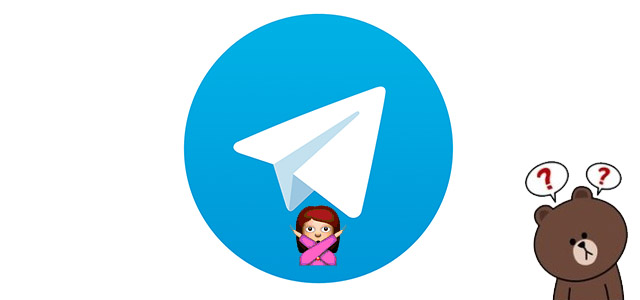 telegram_no