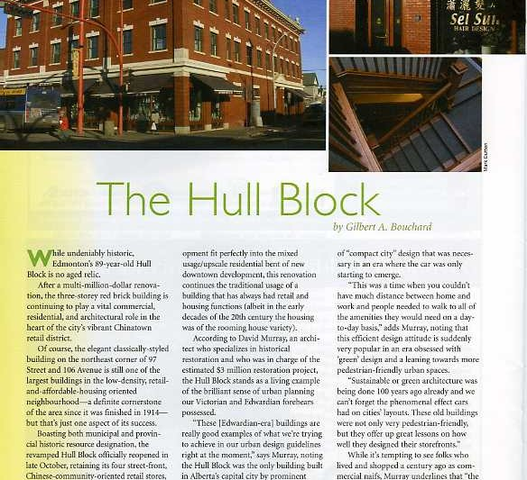 Hull_Article_2_Page_1-584x533