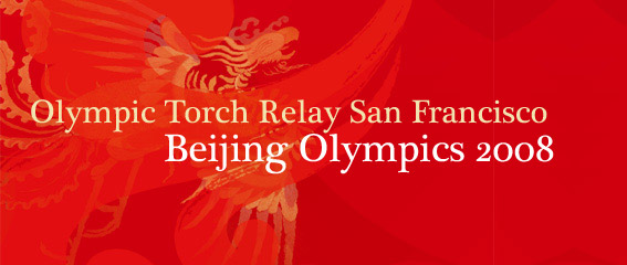 San Francisco Olympic Torch Relay