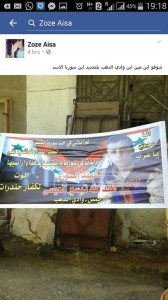 Striscione commemorativo dopo la sua morte con la bandiera governativa