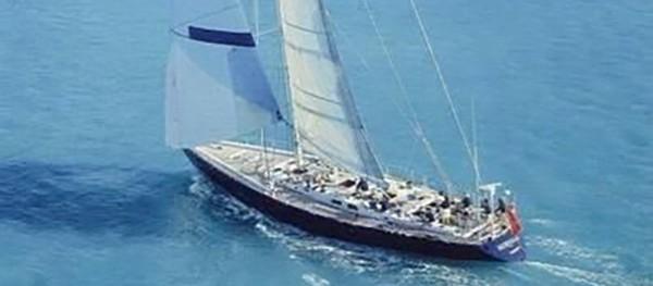 SOLD 82 Palmer Johnson Maxi Class Davidson Yachts