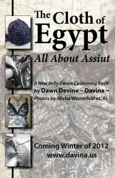 Assiut-Postcard-Front