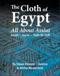 Have you checked out my book about assiut? Costume History Month - Studio Davina