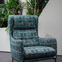 Chair Design Brands Merax Hammock Dream Natuzzi: A Modern Interpretation Of Vintage: Aftereight Is Retro That Gives The R ...
