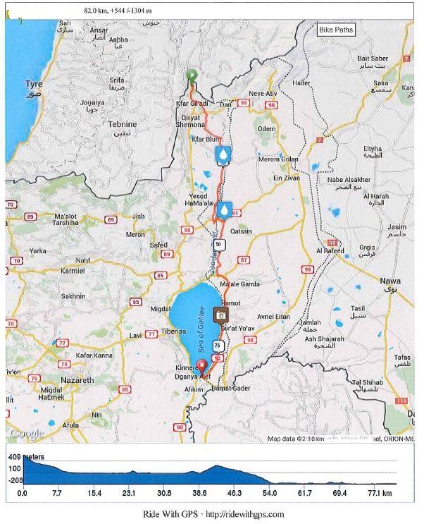 Day 1 Metula to the Sea of Galilee