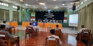 ကော့သောင်း လျှပ်စစ်တင်ဒါဖွင့်ပွဲ