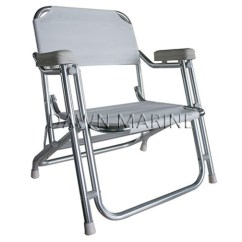 Boat Chairs Folding Deck Milk Jug Adirondack Seats Dawn Marine Chair